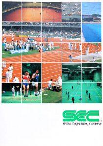 pubblicazione SEC